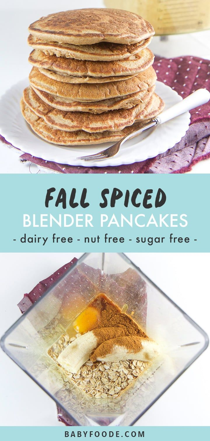 These fall spiced blender pancakes are gluten free, refined sugar free and dairy free and are filled instead with wholesome oats, one banana, a splash of almond milk and a big pinch of warming spices. The best part - they are 100% made in a blender and the prep time is under 4 minutes! These are a big hit with toddlers and kids for breakfast (or anytime!). #pancakes #glutenfree #dairyfree #sugarfree #breakfast #kidfriendly