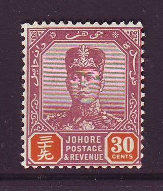 Malaya Johore Sc 114 1936 30c Sultan Stamp Mint Bidstart Item 31877367 In Stamps Asia Malaysia Stamp Mint Sultan