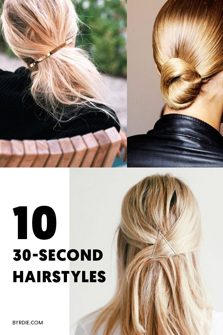 Quick And Easy Hairstyles 10 Hairstyles You Can Do In Less Than 30 Seconds  Easy Hairstyles