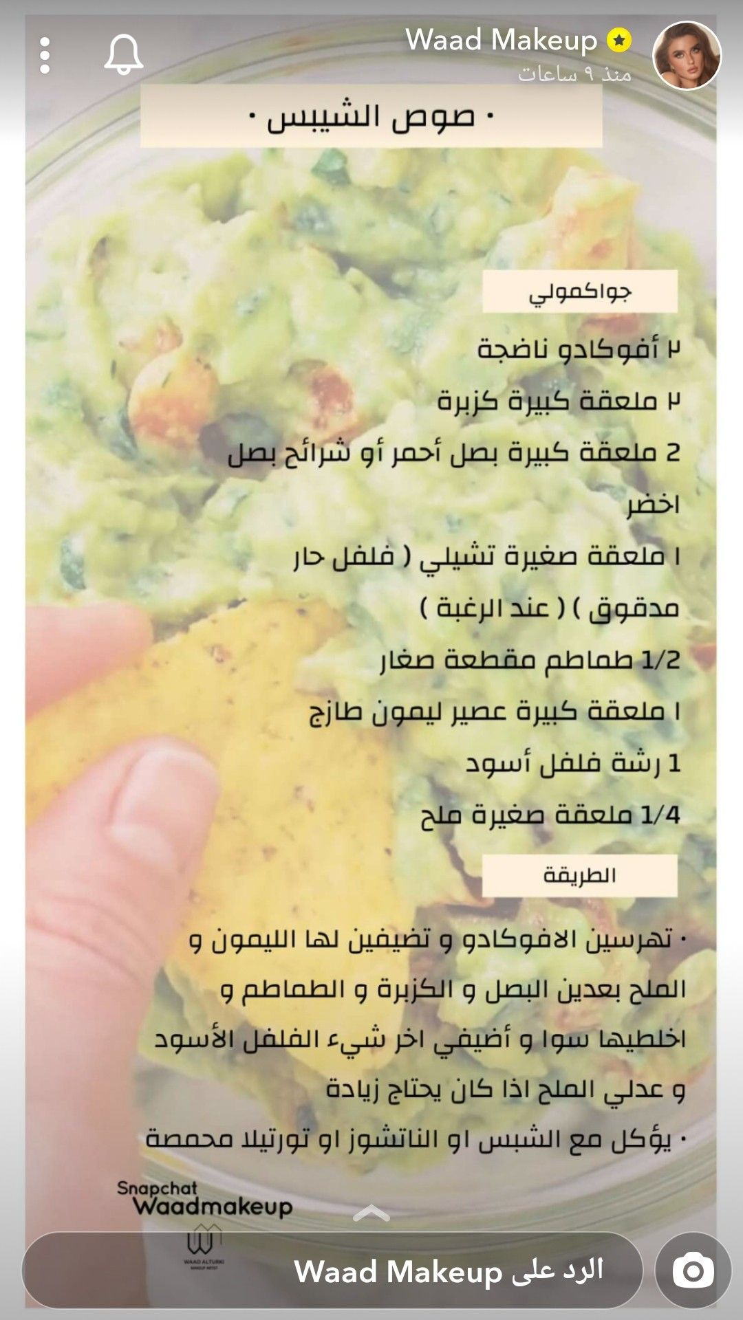 Pin By Hnoreen On Food طبخ Food Food And Drink Yummy Food