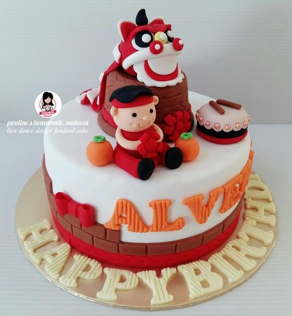 Lion dance design fondant cake Fondant Pinterest Lion
