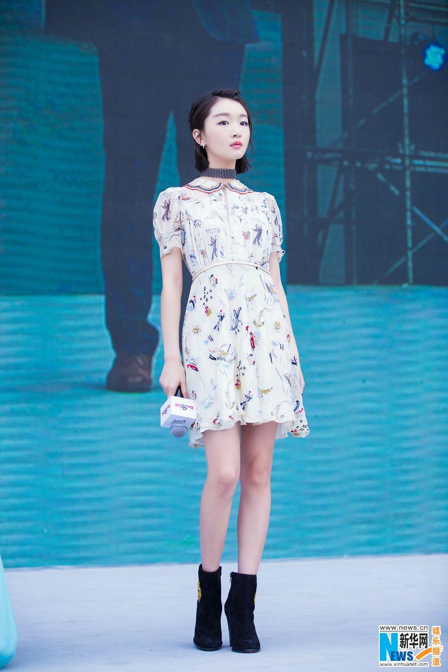 Dongyu Zhou Nude Photos 21