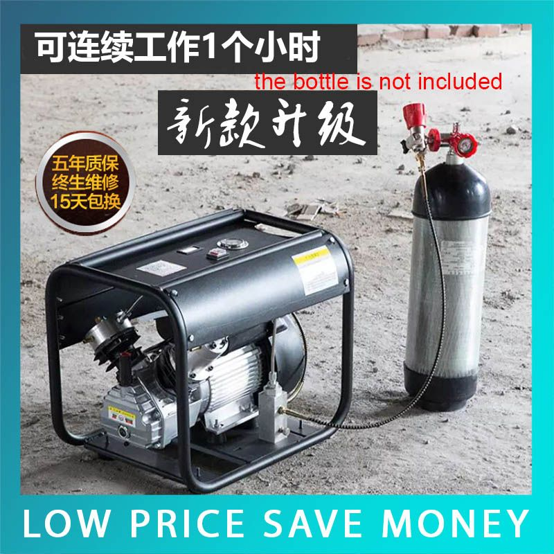 New Arrive 2.2KW Automatic Stop Electric Air Compressor