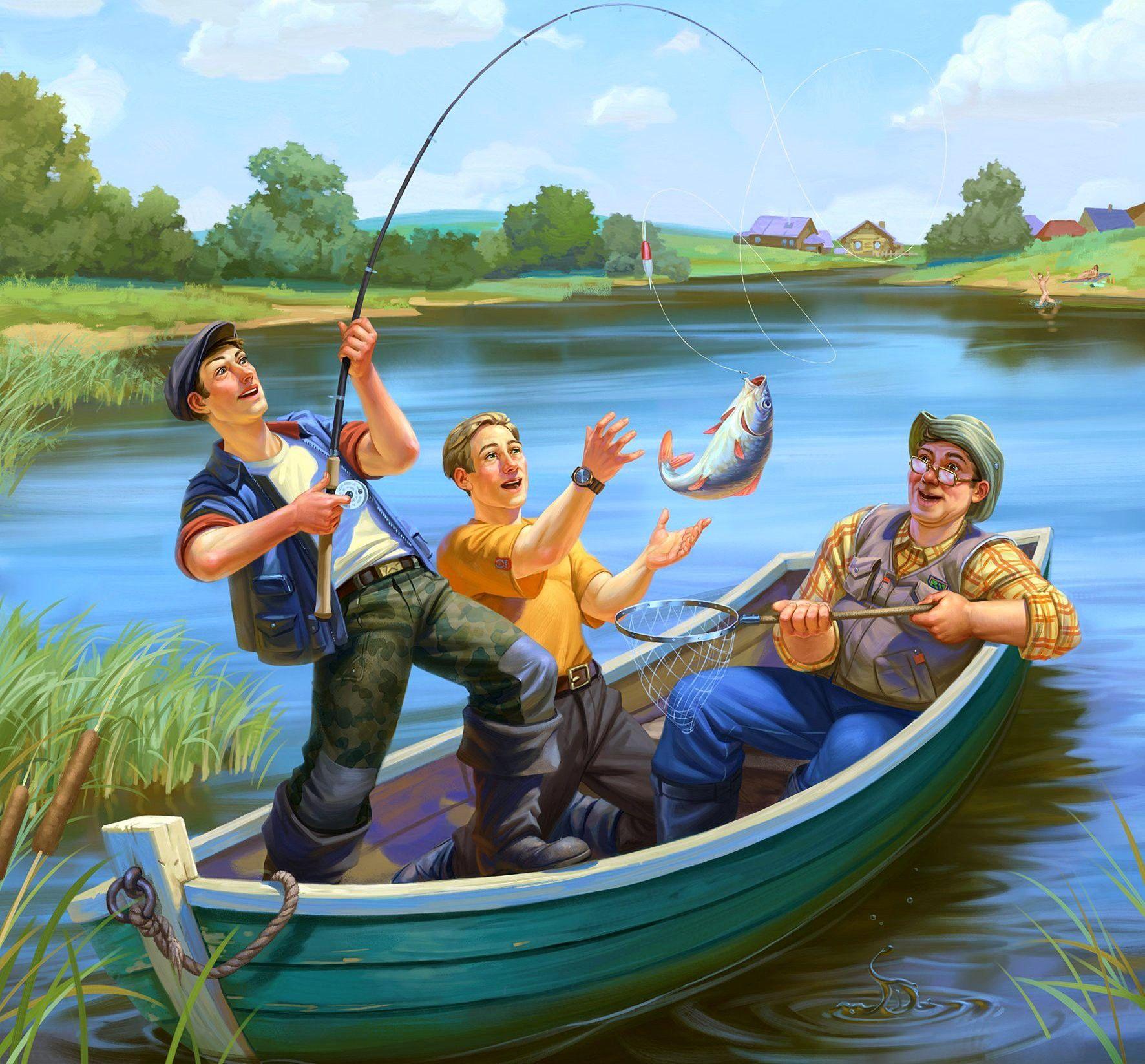 Открытка на день рыболовства