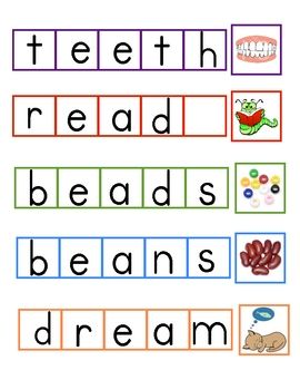 ee/ea Word Building Eggs | Word building, Phonics words, Ea ...