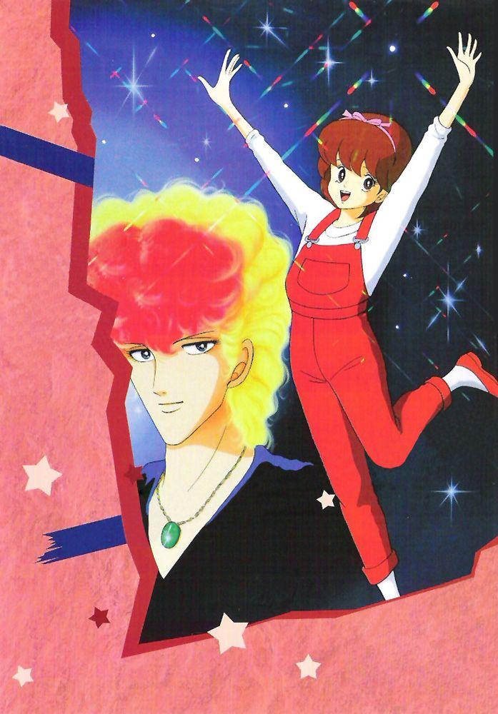 Kiss me licia anime animeclick