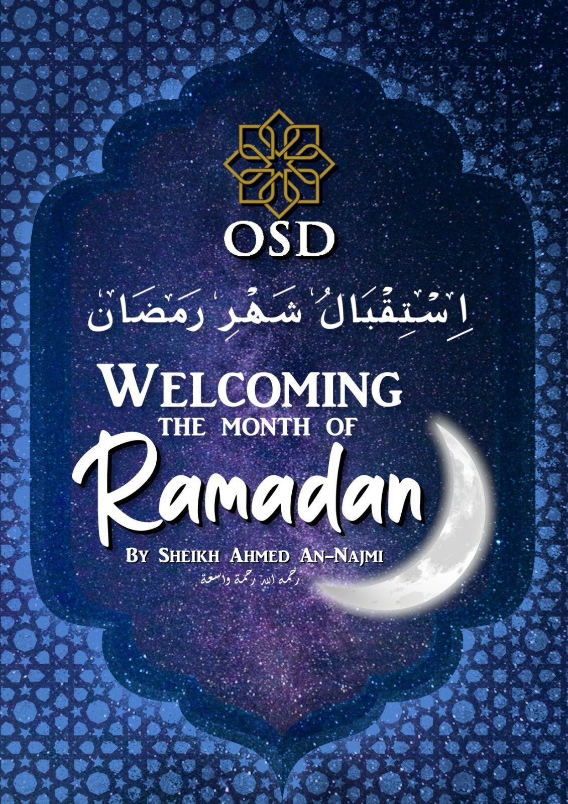 Welcoming The Month Of Ramadan Free Pdf Published By Oxford Salafi Dawah Ramadan Months Welcome