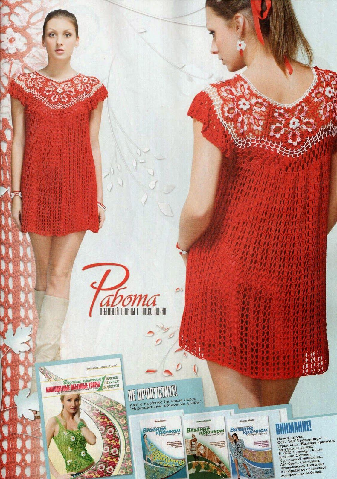 Vestidos crochet para mujer picasa