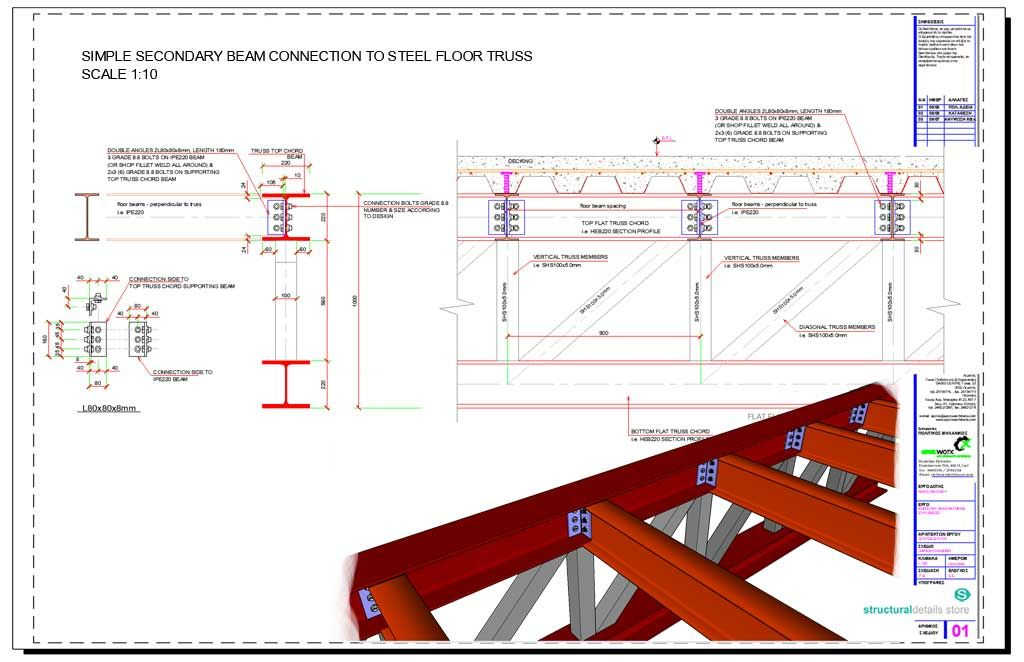 Simple Secondary Beam Connection To Steel Floor Truss