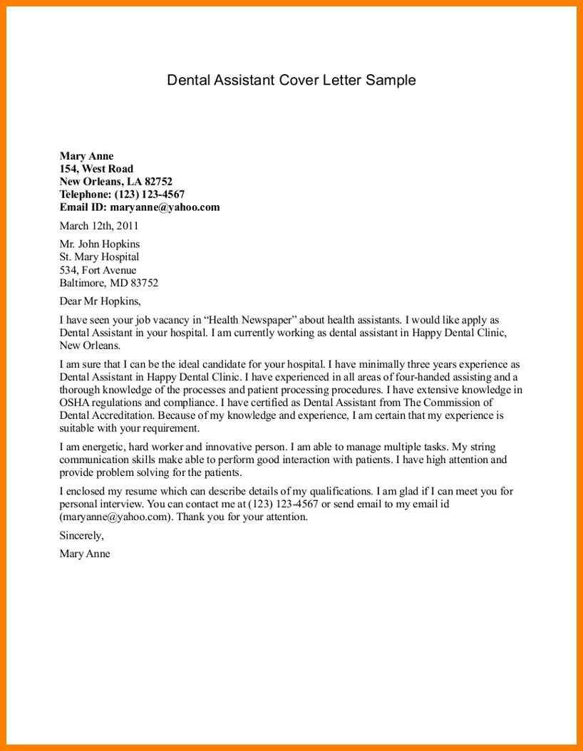 23+ Dental Assistant Cover Letter . Dental Assistant Cover Letter 7 ...