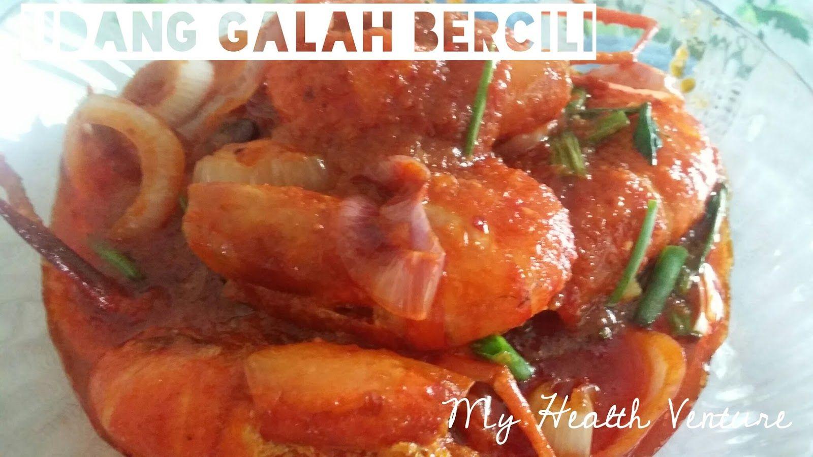 resep masakan  udang galah resep bunda rumahan Resepi Udang Galah Masak Stim Enak dan Mudah