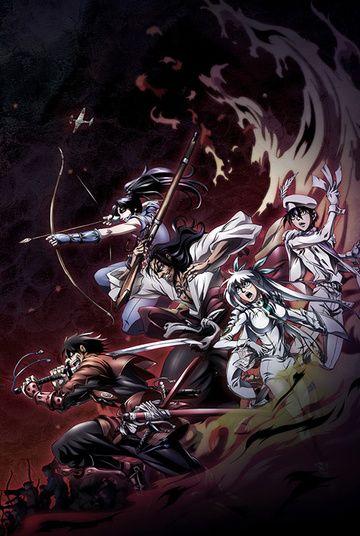 Drifters ตอนท 1 11 ซ บไทย Ova Anime Drifter Anime Chibi