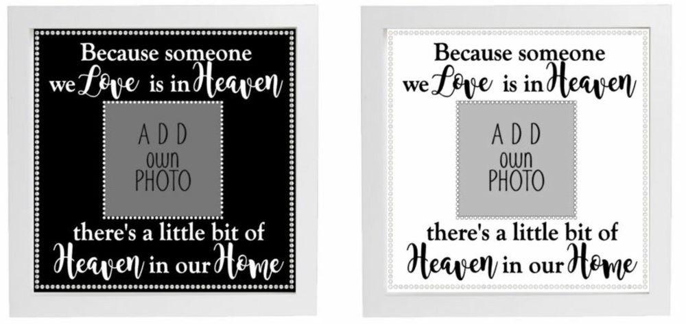 Vinyl Sticker DIY Box Frame BECAUSE SOMEONE WE LOVE IS IN HEAVEN add ...