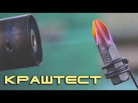 Make A Metal Mini Drill Vise || DIY HomeMade Tool - YouTube #homemadetools