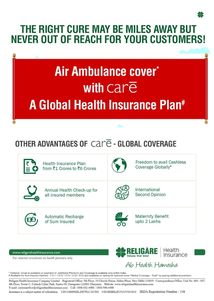 Religare Health Insurance Agent In Kamothe 8652111720 In 2020