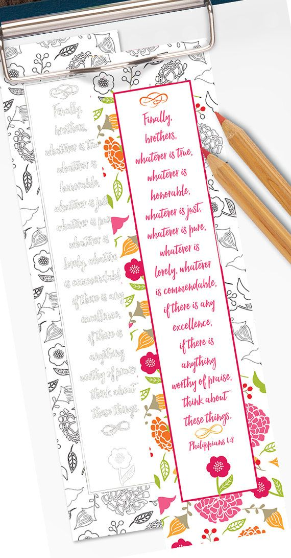 Printable Coloring Bible Journaling Margin By DigiScrapDelights Plannerlove Planneraddict Biblejournaling