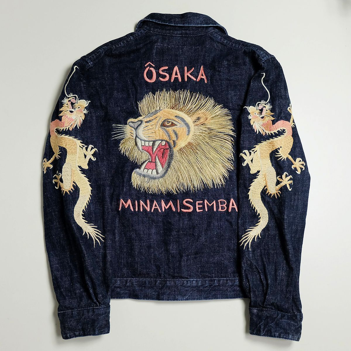 10 Exhilarating Beautiful Japanese Embroidery Ideas Embroidered Denim Jacket Embroidered Denim Japanese Embroidery [ 1200 x 1200 Pixel ]