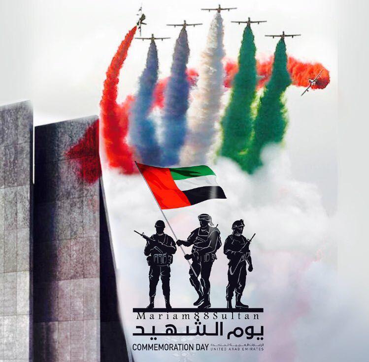 شهداء الإمارات العربية المتحدة Wind Sock National Day United Arab Emirates