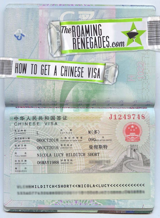 Chinese Visa Application Advice How To Apply For A Chinese Visa In Uk Chinese Visa Travel China Travel