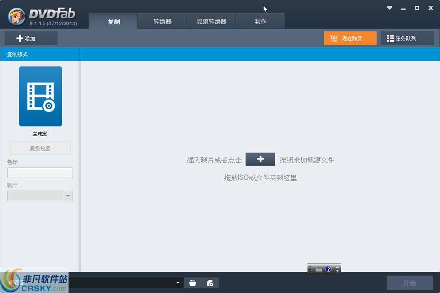 nero 7.8.5.0 keygen