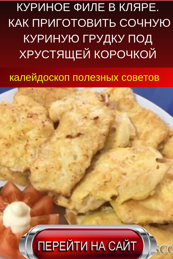 сколько готовить куриную печень на сковороде