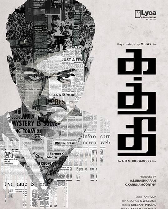 Kaththi 2014 In 2020 Movies Online Streaming Movies Full Movies