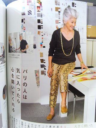 ファッション · 島田順子