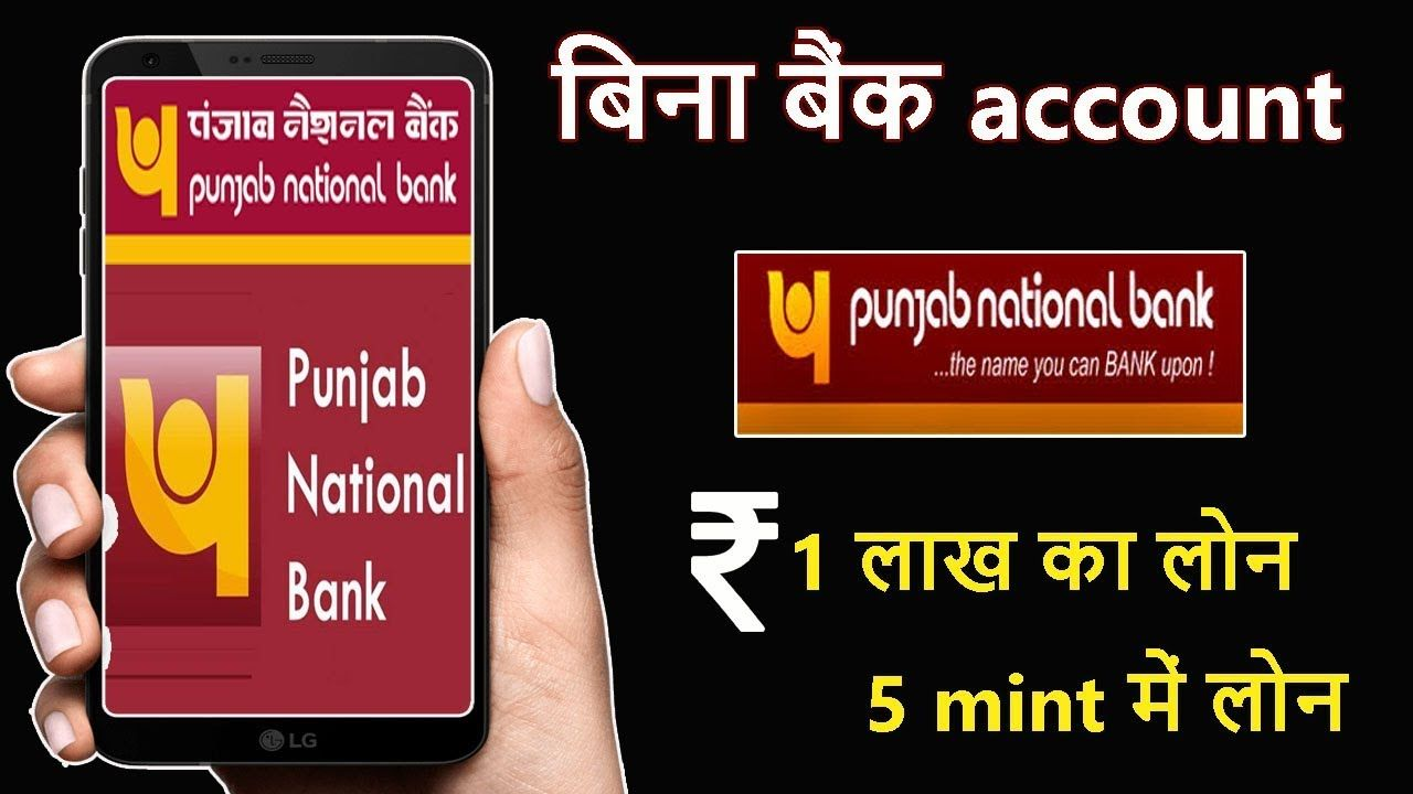 Pin On Get Instant 10000 Rs Personal Loan Easy Loan Without Documents Aadhar Card Loan Apply In India