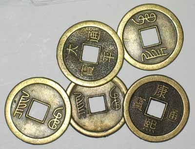 These Bronze Coins Are Ornamented With The Traditional Symbols Of I Ching And Crafted In Fashion Ancient Chinese