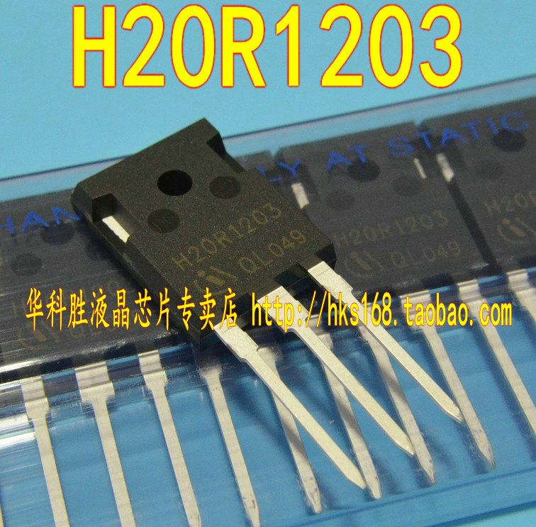 H20R1203 IGBT | cash-back pw