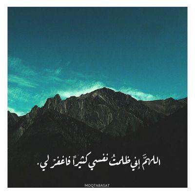 Mirymah Quran Quotes Love Arabic Quotes Quran Quotes