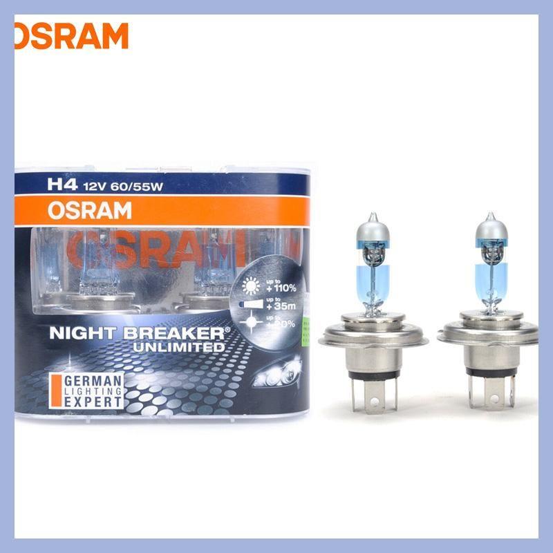 OSRAM NIGHT BREAKER UNLIMITED 12V H1 H4 H7 H11 9005 9006 Auto Headlight Bulbs Super Bright