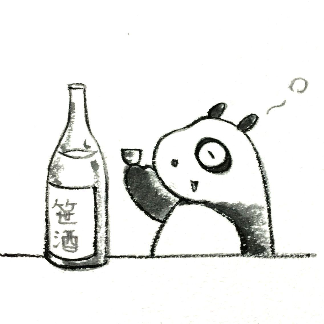 【一日一大熊猫】 2015.2.25 日本酒は温度が5度〜60度くらいまで幅広く飲める 結構珍しいタイプのアルコール飲料みたいだね。 地域色が強いから比較的、地産地消率が高いのかな。 http://osaru-panda.jimdo.com