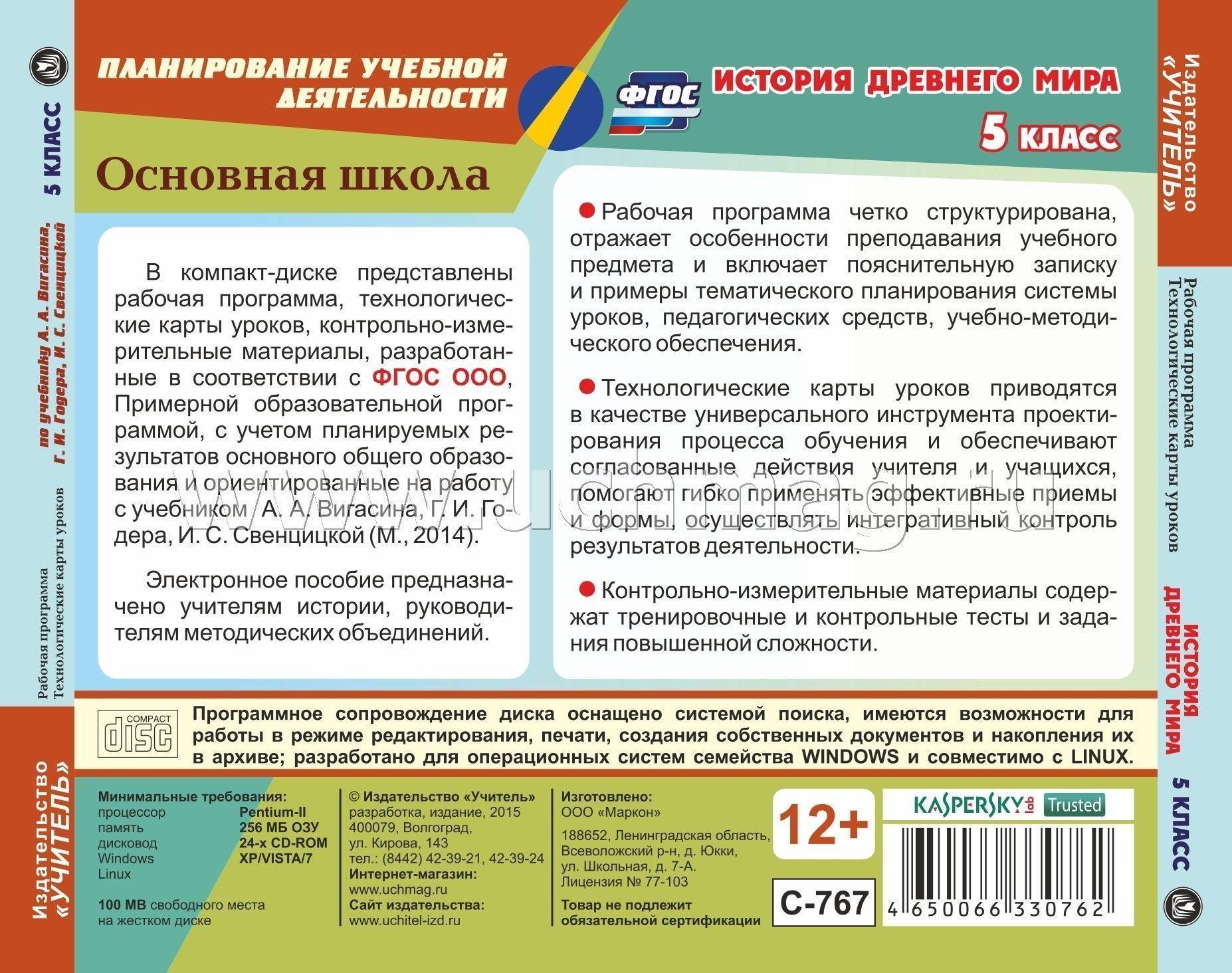 Решебник по математике 4 класс т.м чеботаревская в.л дрозд а.а столяр 1 часть