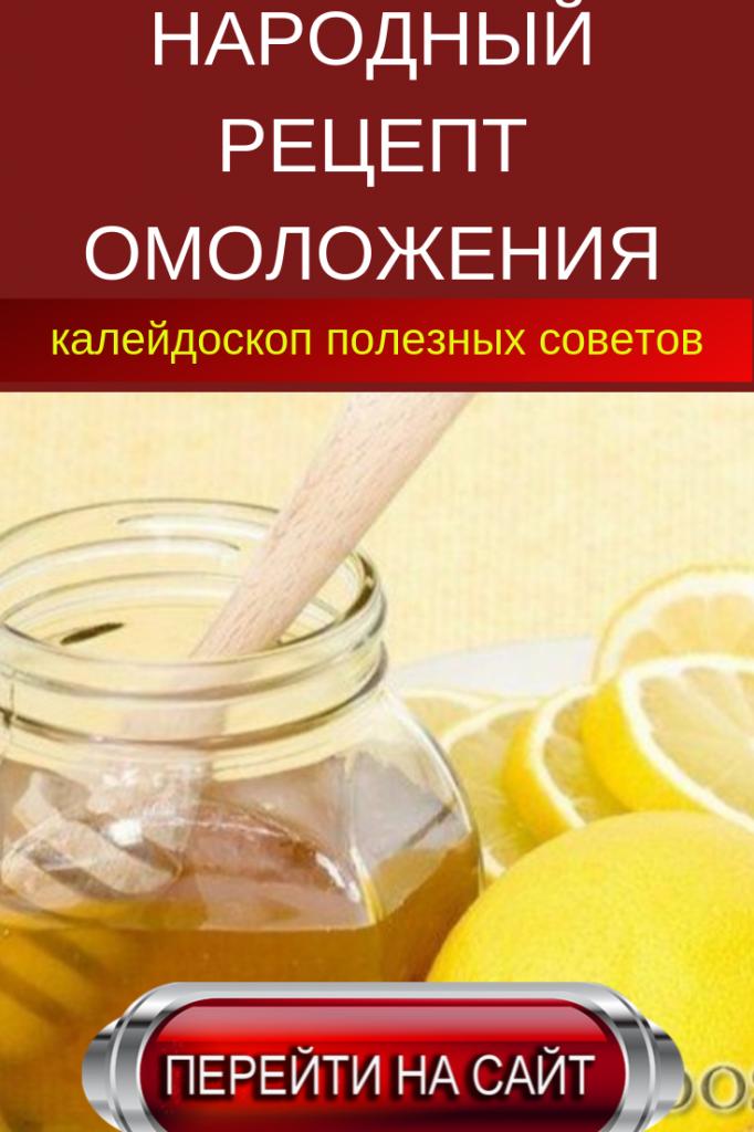 Народная Рецепт Похудения. Лучшие народные средства для похудения в домашних условиях
