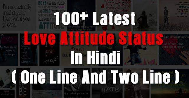 Find Best High Love Attitude Status In Hindi And English One Line