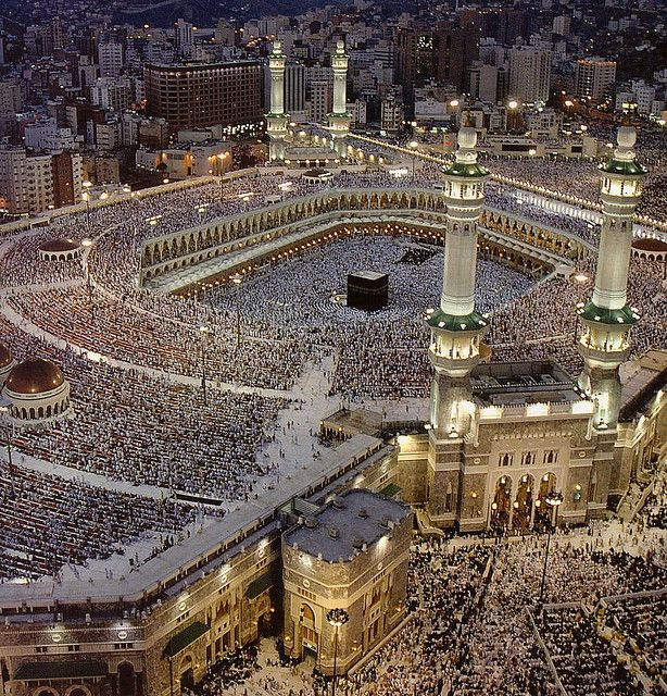 The Great Mosque, Makkah, Mecca
