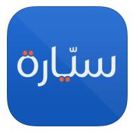 تطبيق سيارة تطبيق لحراج السيارات ولبيع وشراء السيارات في السعودية School Logos Tech Logos Georgia Tech Logo