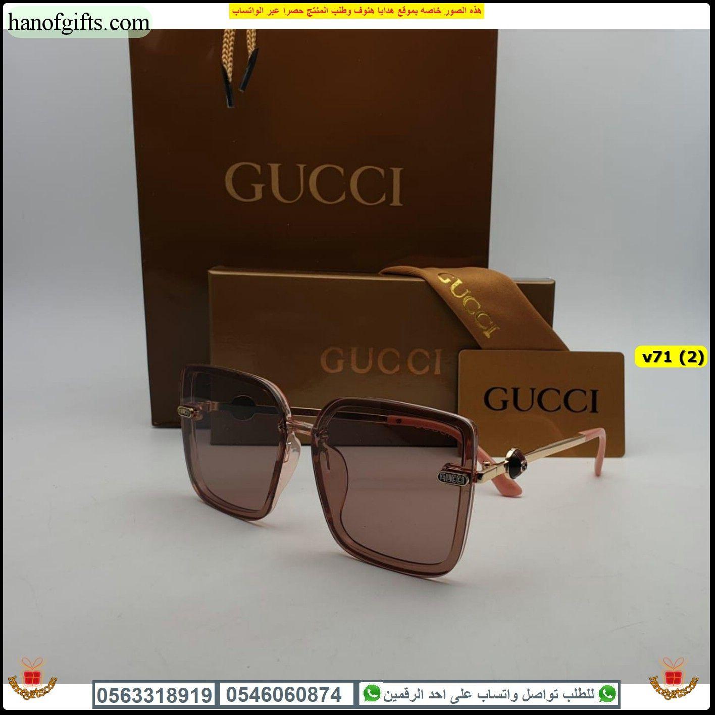 نظارات Gucci 2020 المميزة احصل عليها مع ملحقات الماركة هدايا هنوف Square Sunglass Gucci Glasses