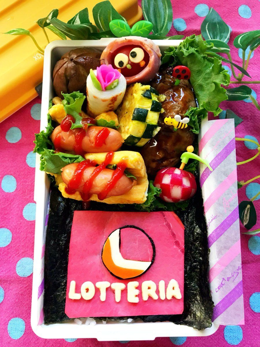Posted By Mika 0106h Lotteria Chicken Burger Set