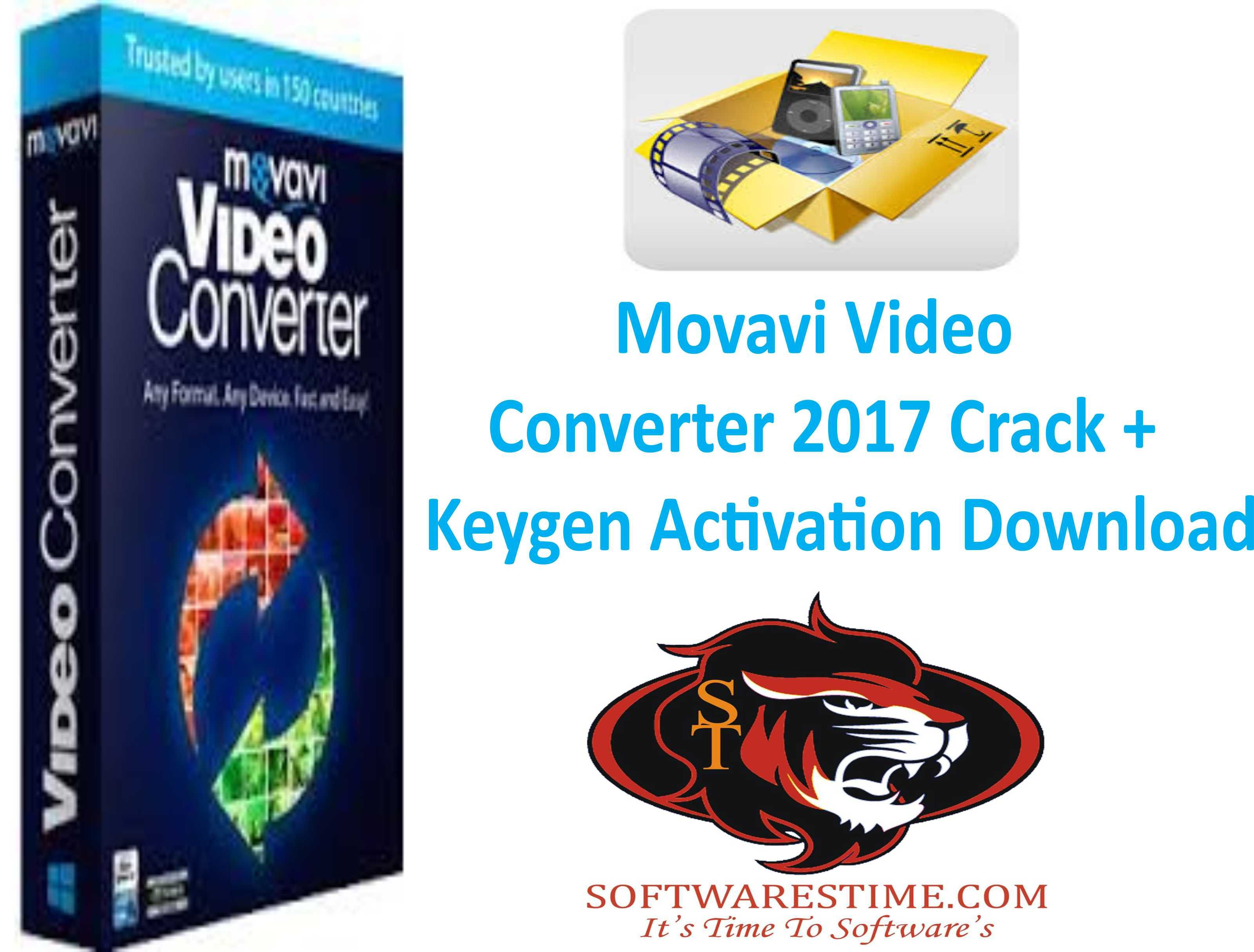 sigmakey cracked 2017 download