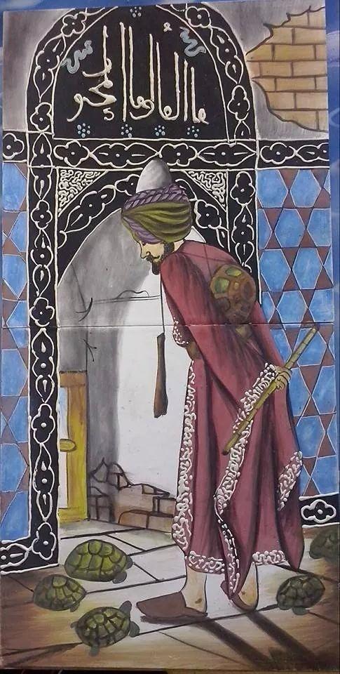 Osman Hamdi Bey Kaplumbaga Terbiyecisi Tuval Sanati Tablolar