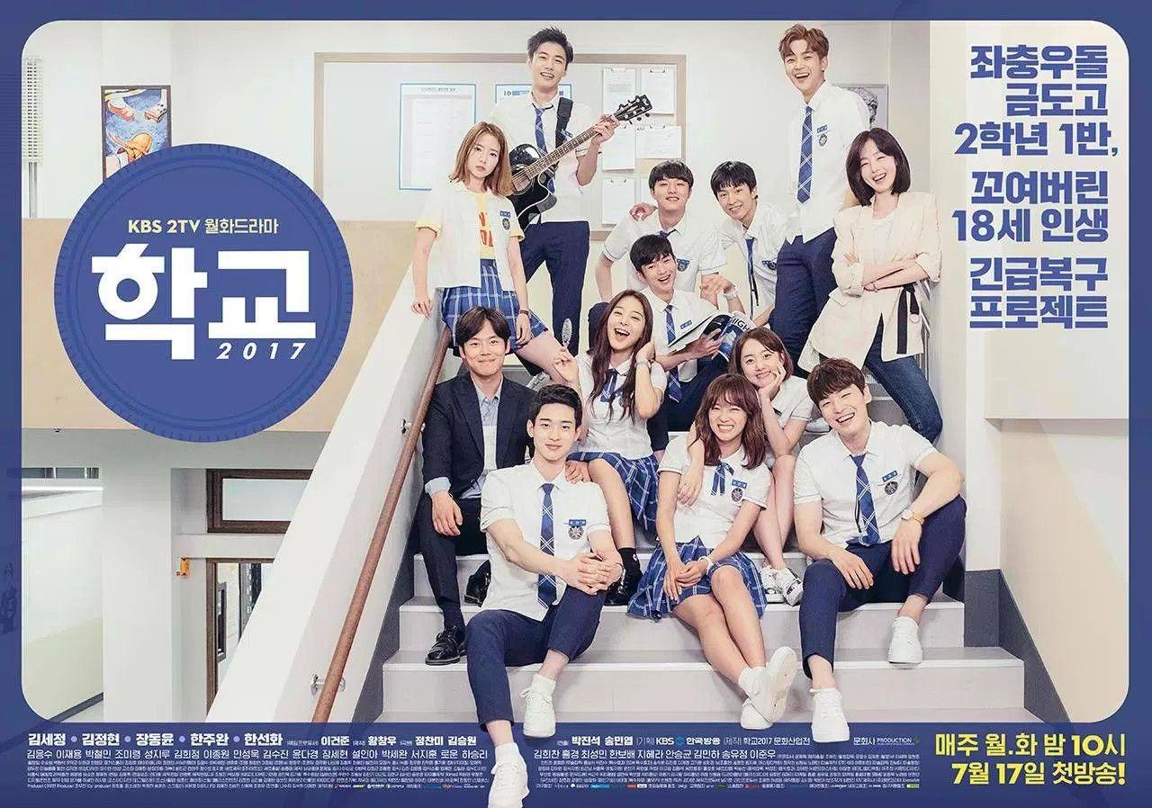 Imagini pentru school 2017 korean drama