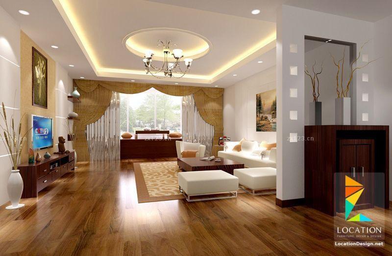 ديكورات جبس اسقف راقيه 2018 تصميمات جبسيه للشقق المودرن لوكشين ديزين نت Ceiling Design Living Room House Ceiling Design Ceiling Design