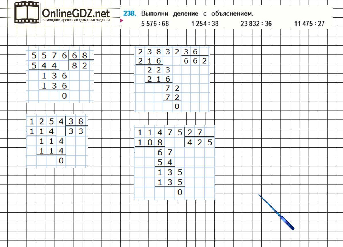 Занимательные задания и в шутку и всерьез по учебнику 2класса в.п.канакина