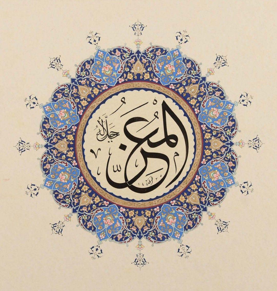 Mohamed Sheweta adlı kullanıcının Muslim panosundaki Pin