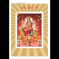 Mata Ka Jagaran Invitation Cards Printing Rs 4