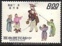 Taiwan Stamps : 1975 TW S109 Scott 1929 Festivals the New Year - MH, F-VF - (9T09F) - (9T09F)