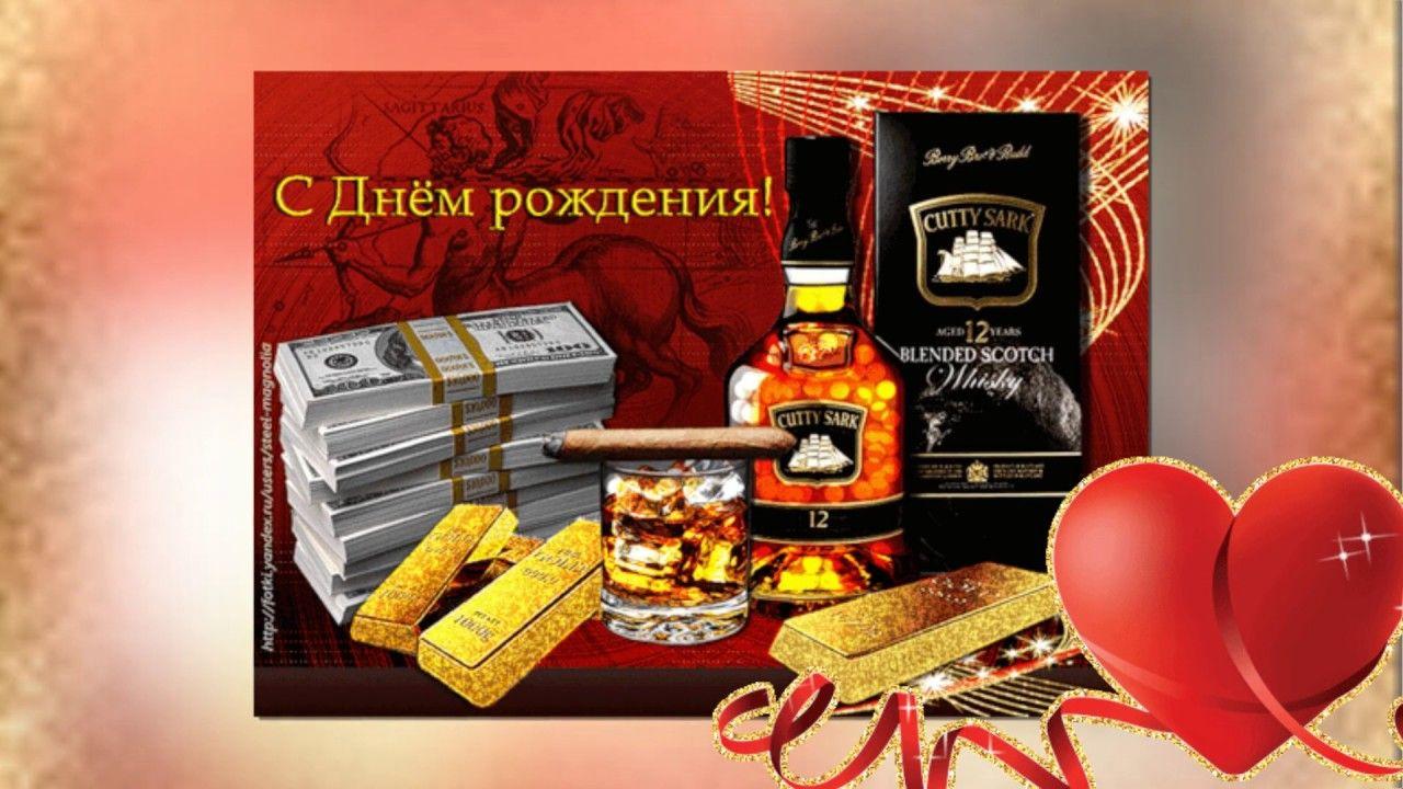 Учителю русского, открытки к 77 летию мужчине