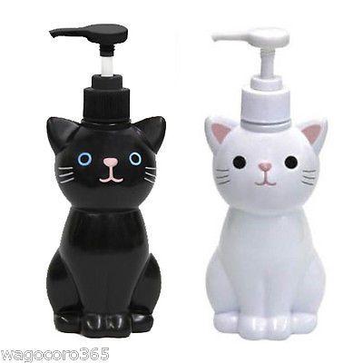 Cat Hand Soap Bottle Pump Dispenser White Black